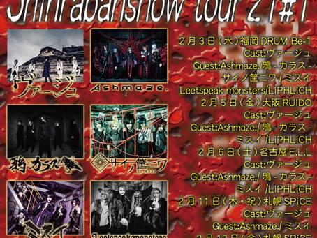 【EVENT】2021/2/06(土)名古屋E.L.L