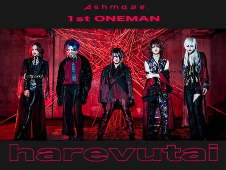【ONEMAN】2021/05/29(土)harevutai -IKEBUKURO LIVE SPACE-