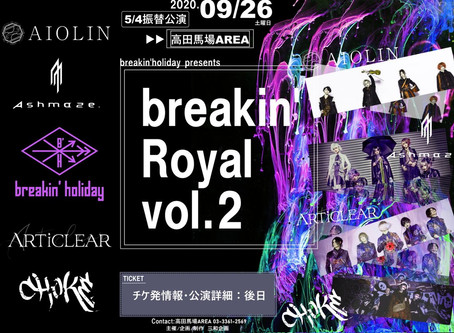 【EVENT】2020/09/26(土)高田馬場AREA