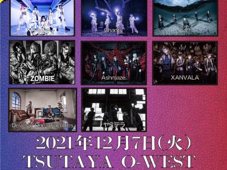 【EVENT】2021/12/07(火)TSUTAYA O-WEST