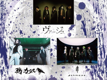 【EVENT】2021/11/12(金)ell FITS ALL