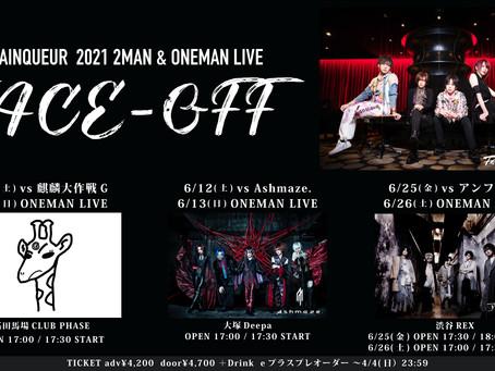 【EVENT】2021/06/12(土)大塚Deepa
