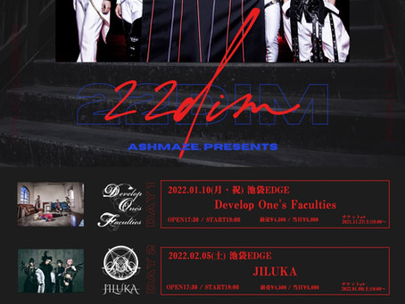 【EVENT】2022/1/10(月・祝)池袋EDGE