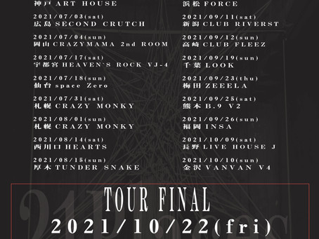 【ONEMAN】2021/08/28(土)HOLIDAY NAGOYA NEXT