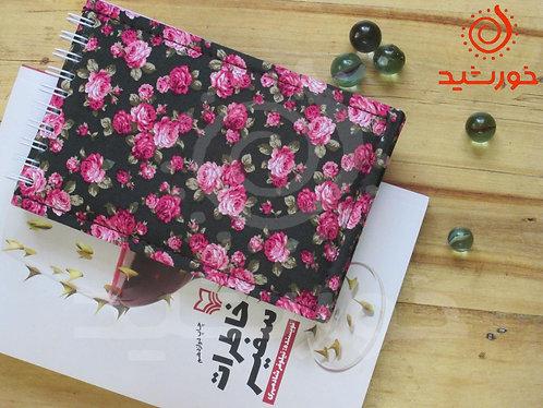 دفترچه مستطیلی طرح گل سرخ, Notebook with rose pattern