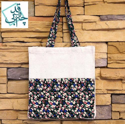کیسه پارچهای جیبدار کوچک, Bag with small pocket