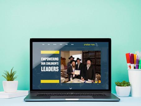Igud Hamelamdim Website Completed