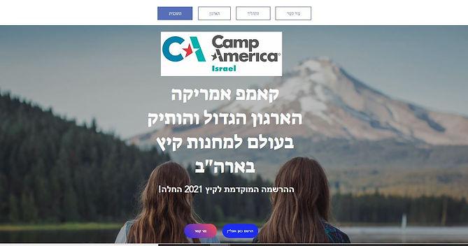 camp america before.JPG