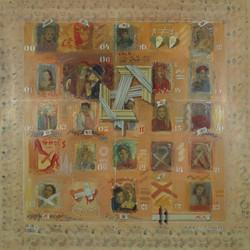 1990_Album_100x100.jpg
