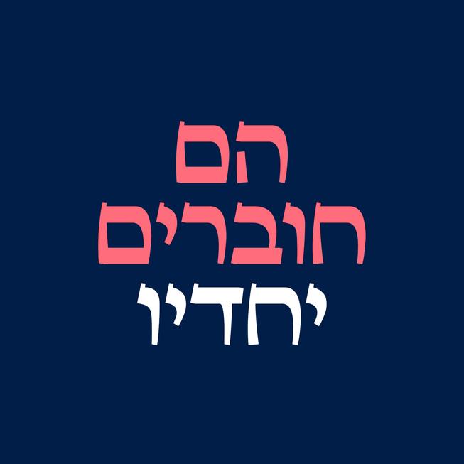 Cohen Font