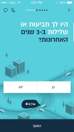 GO Website