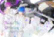 A5表紙_RGB350.png