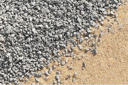 песок речной и горный  песчано-щебеночную смесь  щебень всех фракций (5*10, 10*20, 20*40)  кирпич белый силикатный  камень бутовый  бетон всех марок  раствор  глину  уголь  перегной  чернозем и биогумус