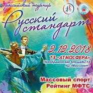 listovka_2-12-2018_kraski_1080-1080.jpg