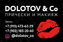 DOLOTOV