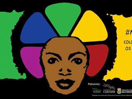 Última apresentação da 2ª edição da Mostra CineAfroBH, dia 29 de novembro