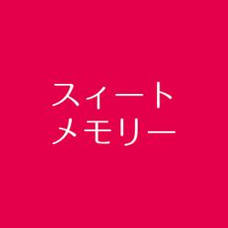 moji_05