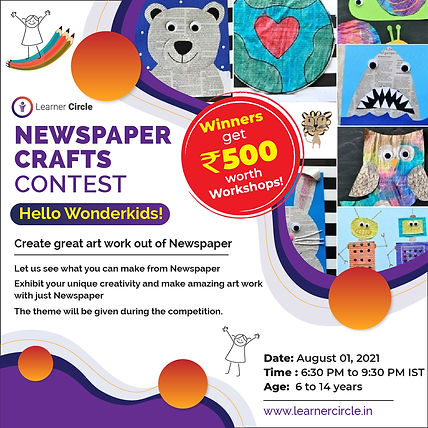 New Paper Craft Contest July 2021-04 (2).jpg