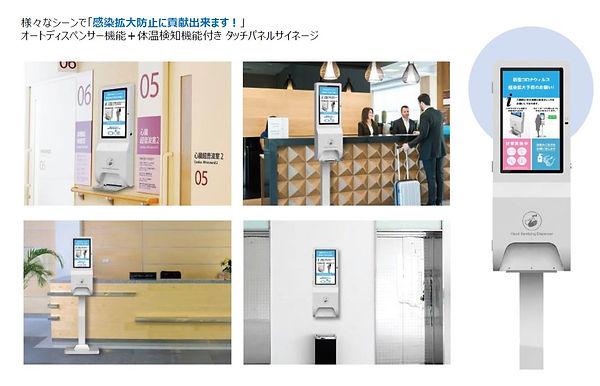 D-CLEAN設置イメージ画像.JPG