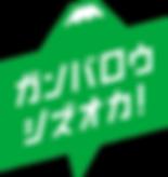 logoB_RGB.png