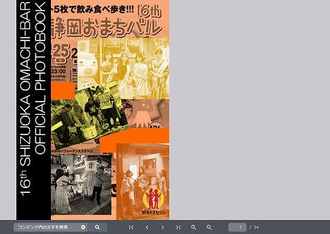 電子写真集画像.JPG