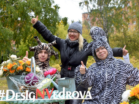 Всероссийский фестиваль «Территория идей»