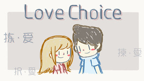 LoveChoice - Review