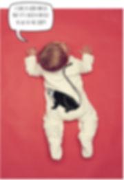Peacheyboo | British Childrenswear- Lemur Babygrow