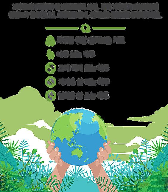 수정됨_기후변화_포스터_393-545.png
