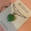 Thumbnail: Green Jade Healing Necklace