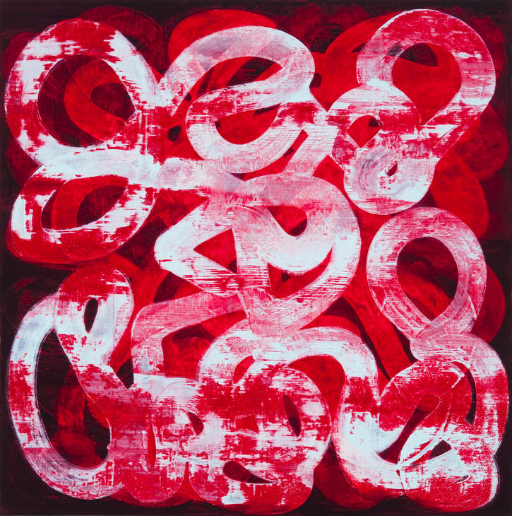 Visions of Excess, 2011, Handmade oil paint on canvas, 36 x 36 inches