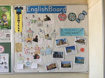 Engish Board