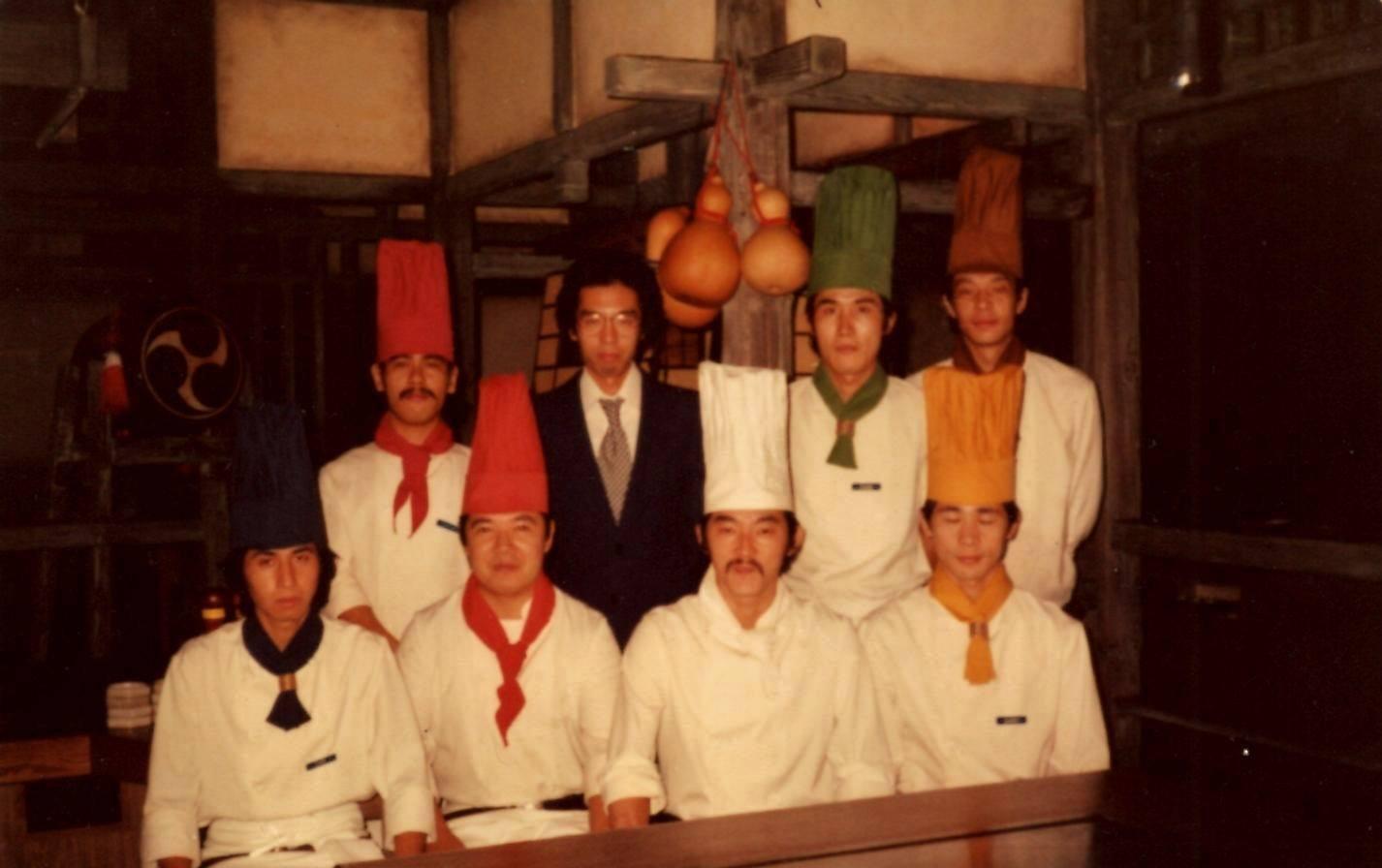 Gojo Chefs