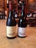 Israeli Wines 2 Vino Levantino