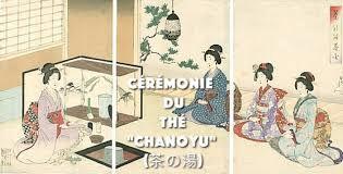 cérémonie du thé metanima.jpg