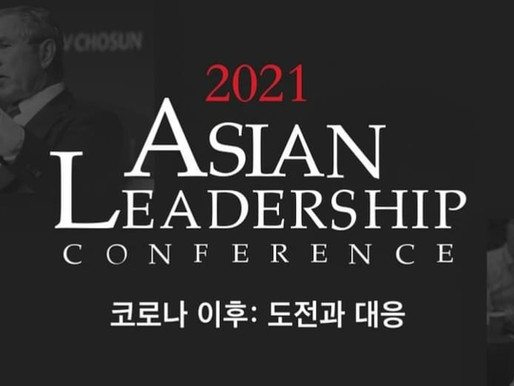 Ο Δρ Φώτης Φιλιππόπουλος ομιλητής στο κορυφαίο διεθνές συνέδριο Asian Leadership Conference 2021