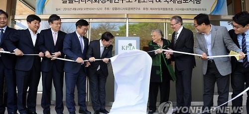 Karl Polanyi Institute Asia (KPIA)