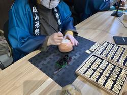 伝統的工芸品天童将棋駒 書き師