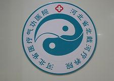 p2-Yin-Yang.jpg