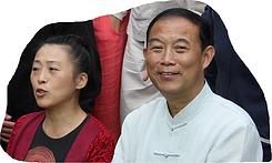 Maitre YU Dinghai.png