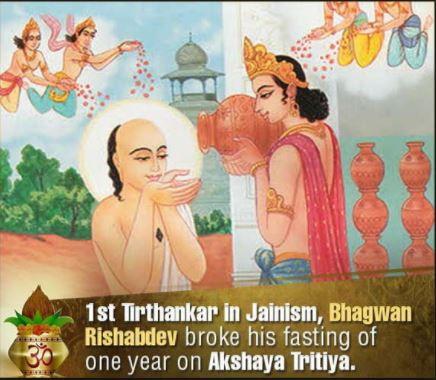 What is Akshay Tritiya