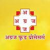 Shree Mahalaxmi Electrical & Service