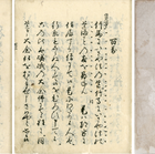 三井寺・百萬