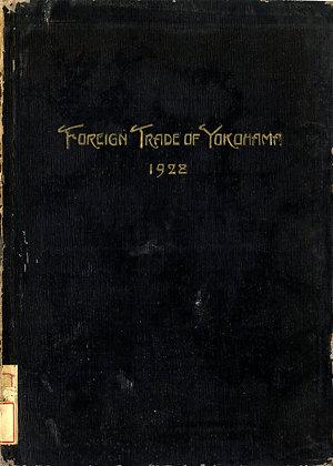 (英)横浜の海外貿易1928
