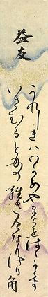井上角五郎