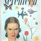 セブンティーン 1948年7月号