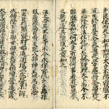 十七條憲法