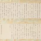 歓喜山円通寺縁起