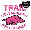 logo trail rose.jpg