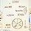 Thumbnail: Mon calendrier